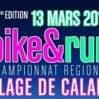 15ème édition du Bike & Run de Calais